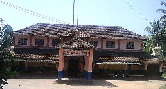 koteshwara kotilingeshwara Temple2