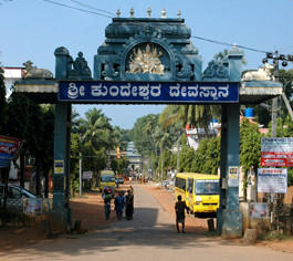 kundapra.com_kundeshwara temple kundapura1