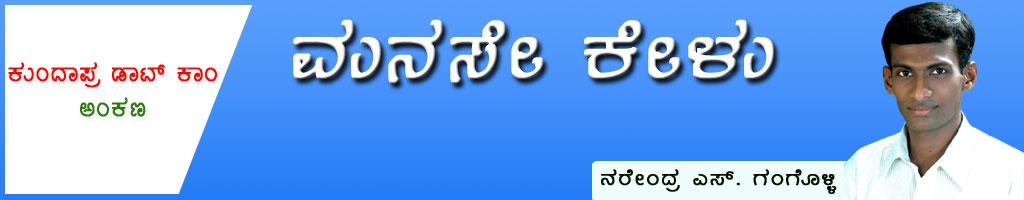ಭಾರತ ಮಾತೆಗೆ ಜೈ ಅನ್ನದ ……ರಿಗೆ
