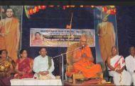 ಬೈಂದೂರು: ಭಗವದ್ಗೀತಾ ಅಭಿಯಾನ ಸಮಾರೋಪ. ಬಹುಮಾನ ವಿತರಣೆ