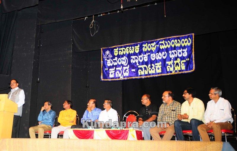 News Karnataka . Sangha Mumbai - Drama Competition (11)