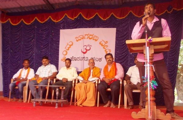news_Hinjave Siddapura2