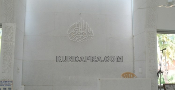 worlds First Eco Friendly - Green Mosque in Kodi Kundapur (3)
