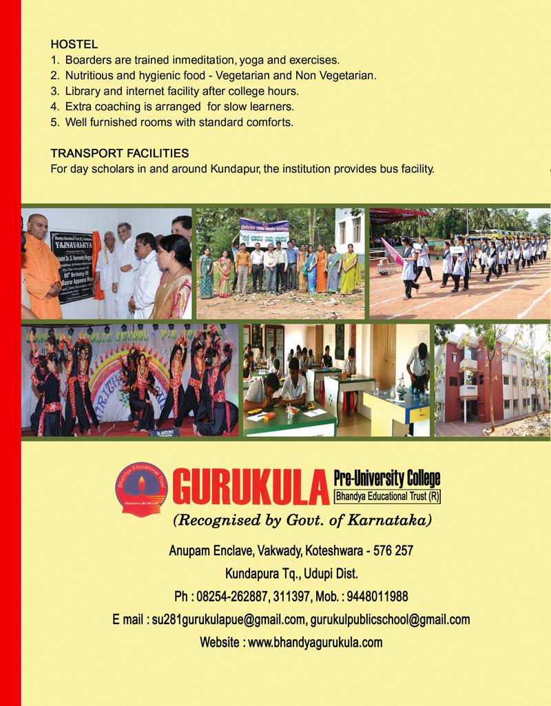 Gurukula PU5
