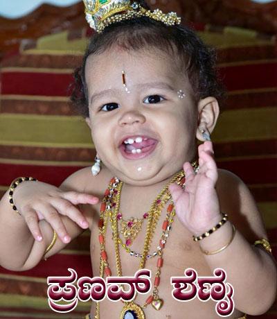 Happy birthday Pranav Shenoy
