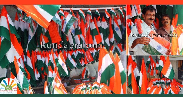 Flag-sale-in-kundapur
