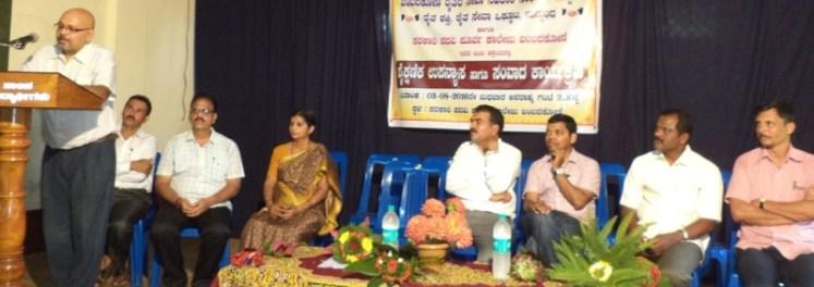 news BYN-Aug04-1-Dr.Bhandary-2