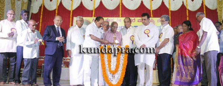 kirthi-shesha-shri-yedthare-manjayya-shetty-award-ceremony-2016-1