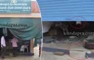 ಜಡ್ಕಲ್: ಕೊಲ್ಲೂರು ಸೊಸೈಟಿ ಹಾಗೂ ಅಂಗಡಿಯ ಲಕ್ಷಾಂತರ ಮೌಲ್ಯದ ಉತ್ಪನ್ನಗಳು ಕಳವು