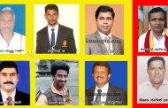 ಕುಂದಾಪುರ: ತಾಲೂಕಿನ 6 ಸಾಧಕರು, 1 ಸಂಸ್ಥೆಗೆ ಜಿಲ್ಲಾ ಕನ್ನಡ ರಾಜ್ಯೋತ್ಸವ ಪ್ರಶಸ್ತಿ