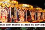 ಮಂದಾರ್ತಿ ಮೇಳ: ದಾಖಲೆಯ 14 ಸಾವಿರ ಆಟ ಬುಕ್ ಬುಕ್ಕಿಂಗ್!