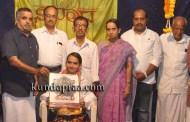 ಗಂಗೊಳ್ಳಿ: ನಿನಾದ ಸಂಸ್ಥೆಯ 13ನೇ ವಾರ್ಷಿಕೋತ್ಸವ