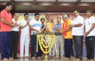 ಕುಂದಾಪುರ: ಜಿಲ್ಲಾ ಮಟ್ಟದ ನಾಲ್ಕನೇ ಅಂತರಾಷ್ಟ್ರೀಯ ಯೋಗ ದಿನಾಚರಣೆ