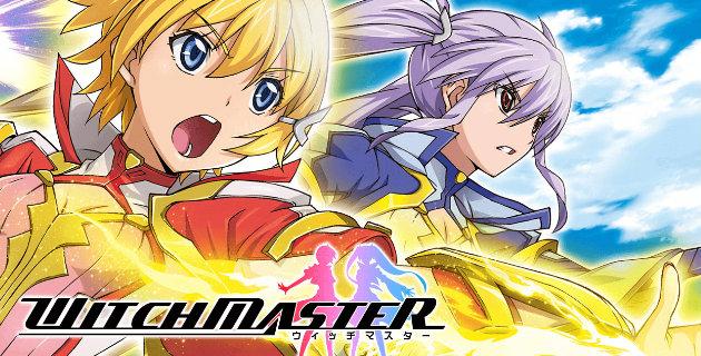 【新台】パチスロ「ウィッチマスター」の公式PV & 試打動画が公開!