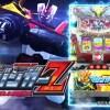 【新台パチスロ】「マジンガーZ 新たな魔神の力」 詳細スペック & 試打動画が公開!!役物すげぇ・・・