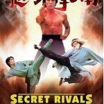 Secret Rivals