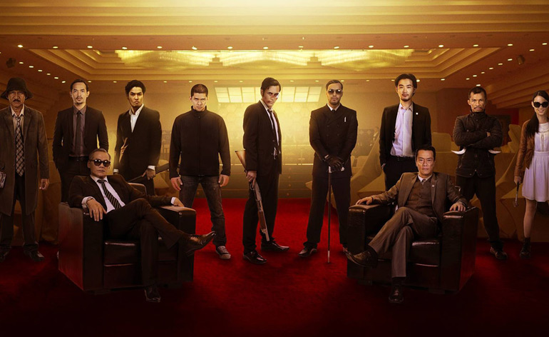New trailer for The Raid 2