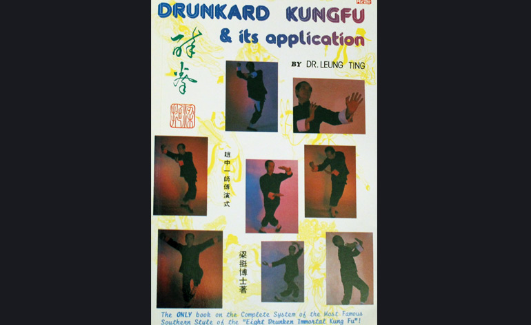 The Drunkard Kung Fu and its application