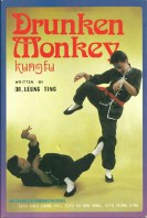 Drunken Monkey Book Cover