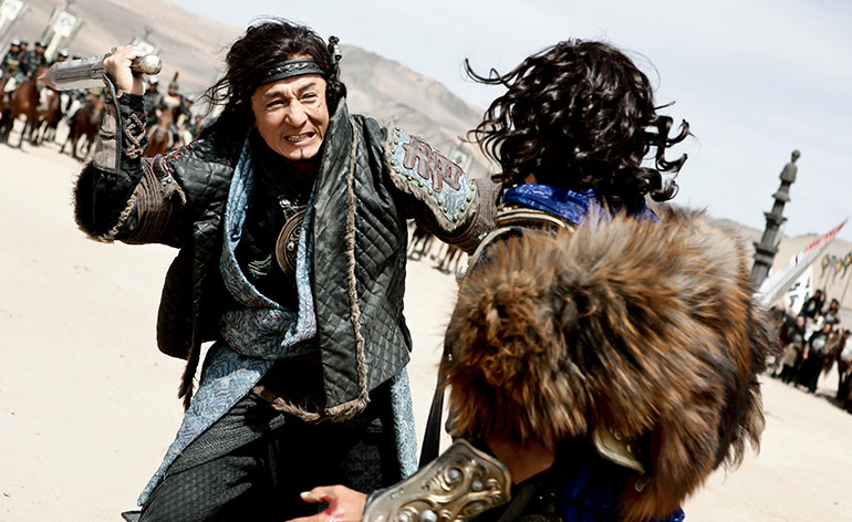 Dragon Blade Movie Giveaway!