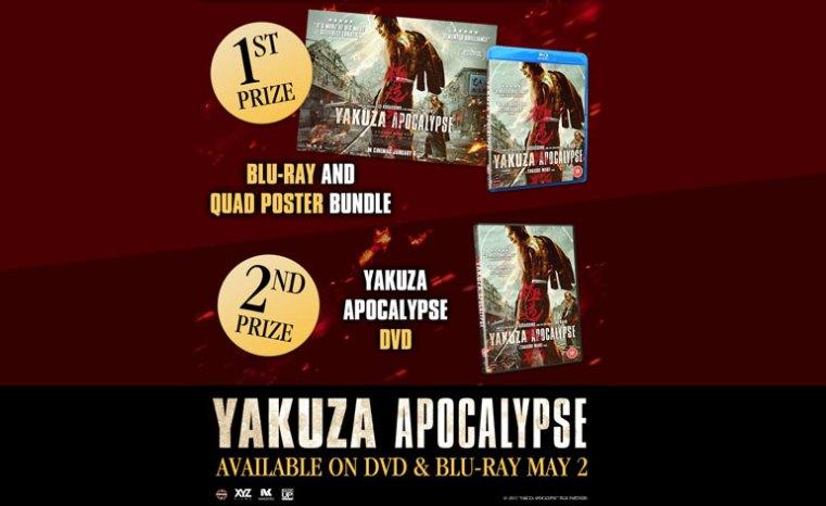 Yakuza Apocalypse - Kung Fu Kingdom competition