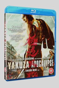 Yakuza Apocalypse on Blu-ray May 2nd