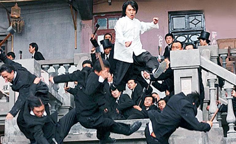 Kung Fu Hustle (2004) - Kung-Fu Kingdom