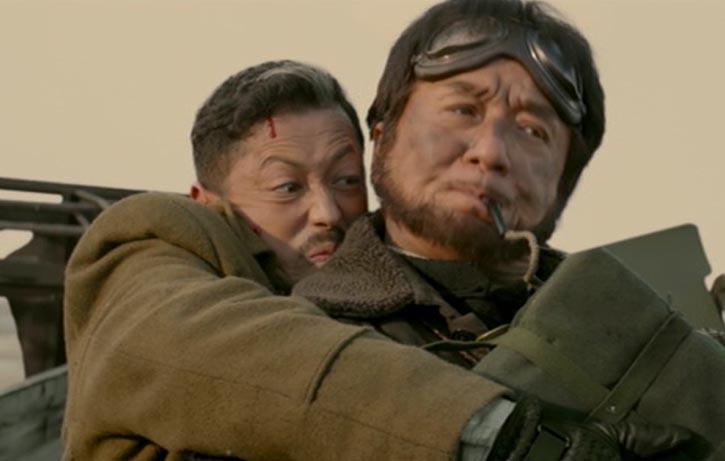 Can Yamaguchi stop the rebel gang