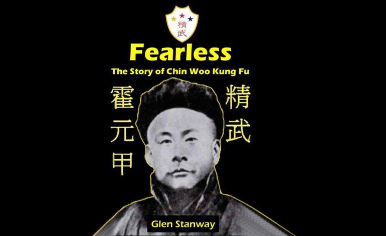 Fearless Book and KFK Goodies Giveaway! - Kung Fu Kingdom