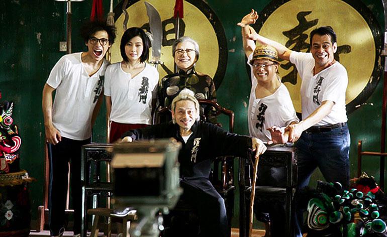 Gallants (2010) - Kung Fu Kingdom