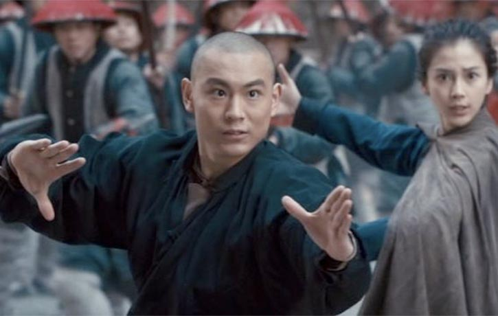 Tai Chi Hero's time to go!