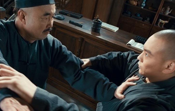 Tai Chi vs Bagua Zhang