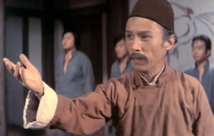 Master Tang