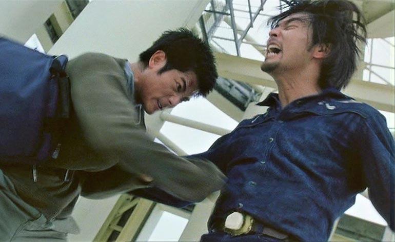 2000 AD (2000) - Kung Fu Kingdom