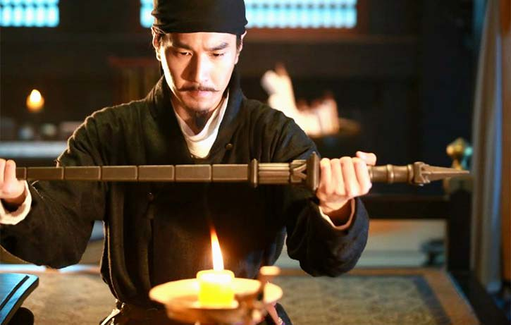 Mark Chao plays Dee Renjie
