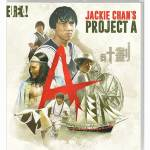 Project A -Blu-ray