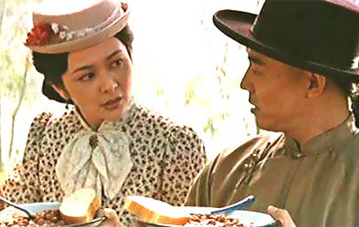 Rosamund Kwan reprises her role as 13th Aunt
