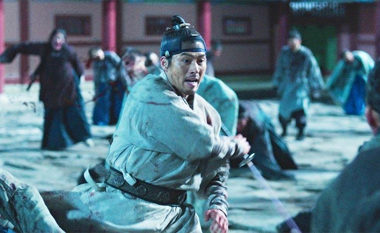 Rampant (2018) -Kung Fu Kingdom