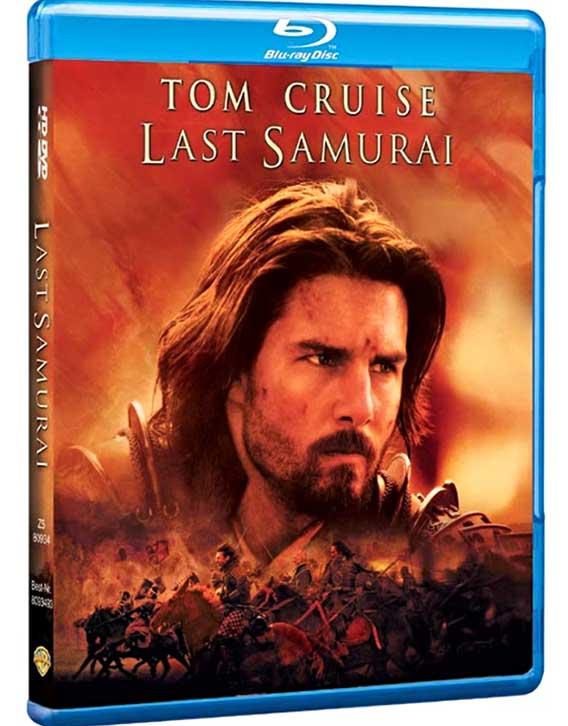 The Last Samurai (2003) Blu-ray cover