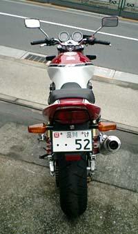CB4003