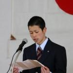 九里学園御祝の言葉・誓いの言葉