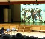 九里学園研修旅行報告