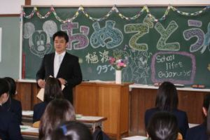 九里学園入学式