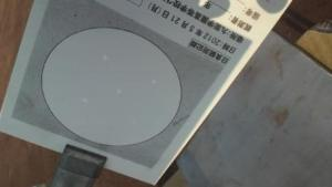 九里学園金環日食観測
