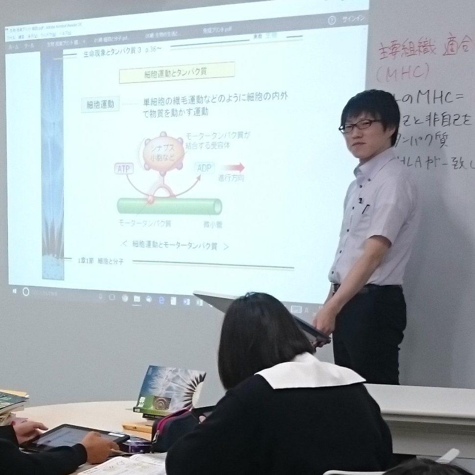 九里学園プログレスコース主任