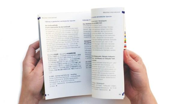 26-Kunst oder Reklame  MVHS Broschüren_Seite_12_Bild_0001