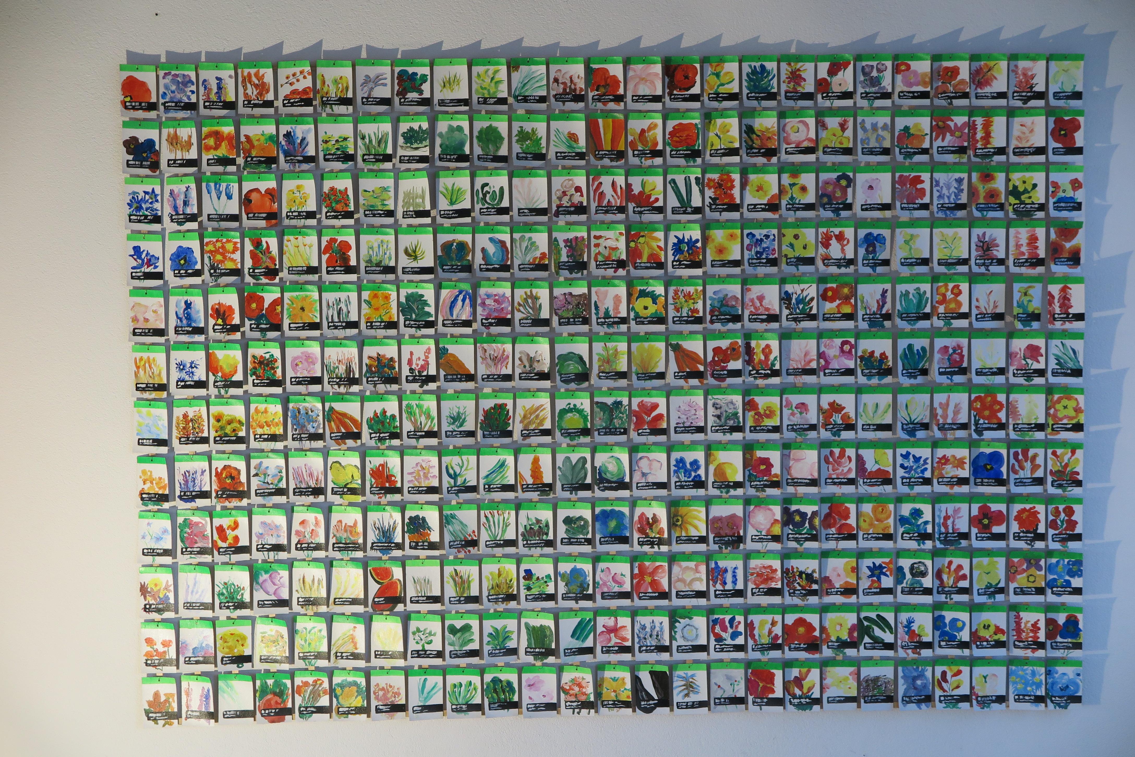 Still life - Maze de Boer - 2012