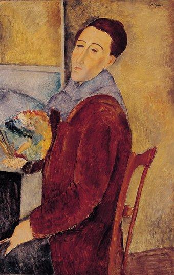 Self Portrait (Museu de Arte Contemporanea da Universidade de Sao Paolo