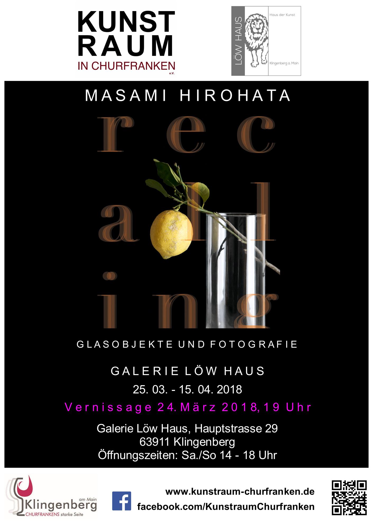 Ausstellung MASAMI HIROHATA