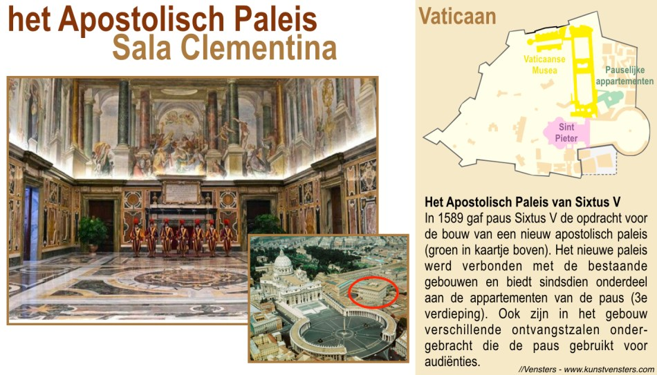 Sala Clementina